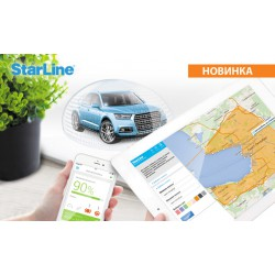 Starline X96 с установкой