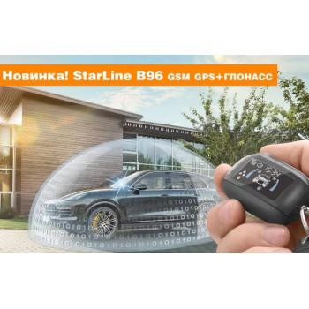 Starline B96 BT GSM+GPS 2SIM с установкой